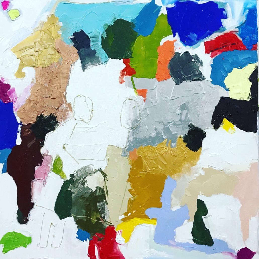 Galerie 2018 - Caroline Faindt
